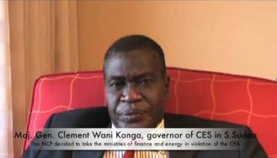 CES Governor Wani Konga