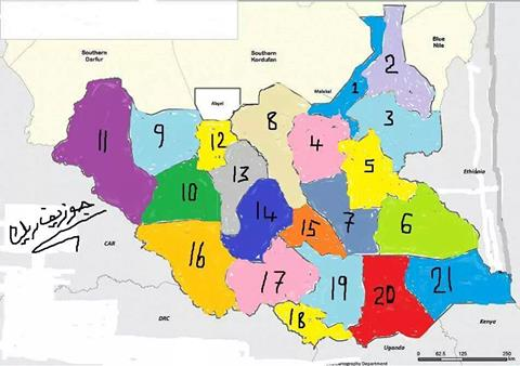 Former colonial districts that are current proposed to be states ...