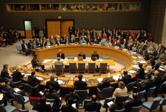Expressing Alarm over Deteriorating Situation in South Sudan, Security Council(photo: wikipedia)