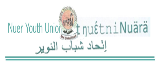 Nuer Youth Union