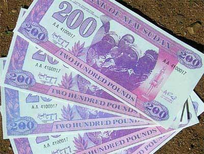 South Sudan Pound ....