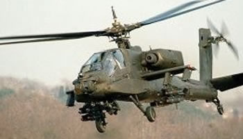 A Sudanese antonov has bombed in Raja County, the county commissioner confirms(Photo:  afroonline)