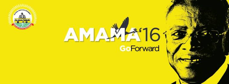 Patrick Amama Mbabazi Campaign flier; background (yellow) NRM party color [photo; supplied]