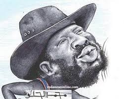 President Kiir Mayardit of south Sudan